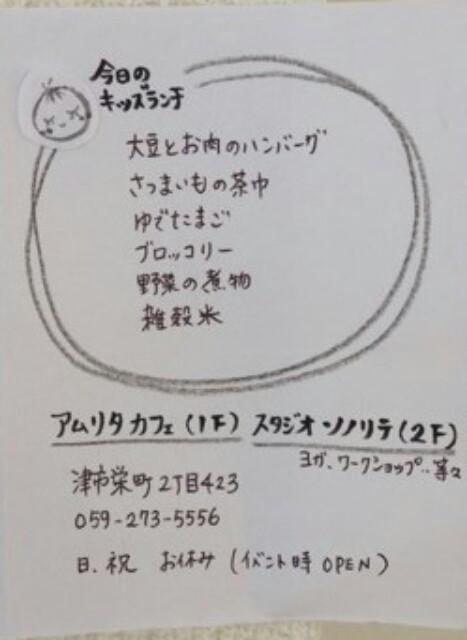 20150131223458669.jpg