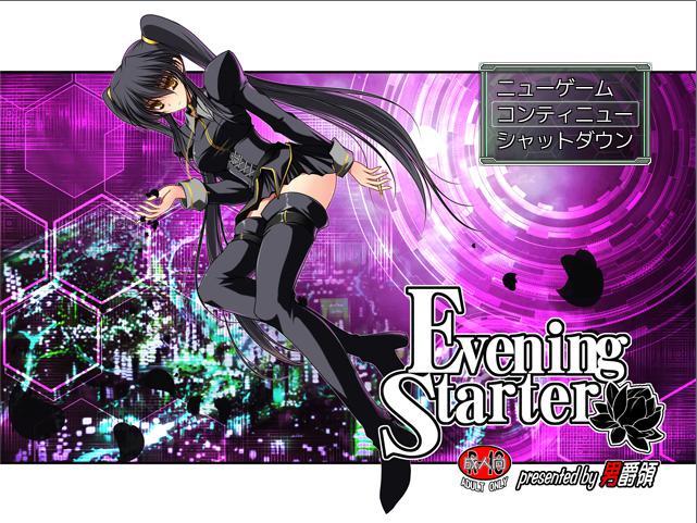 EveningStarter