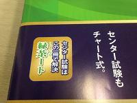 写真 2015-04-19 21 17 37