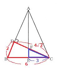 b3cde60e3a6bdf531b6ed4f13a5c3e5e.png