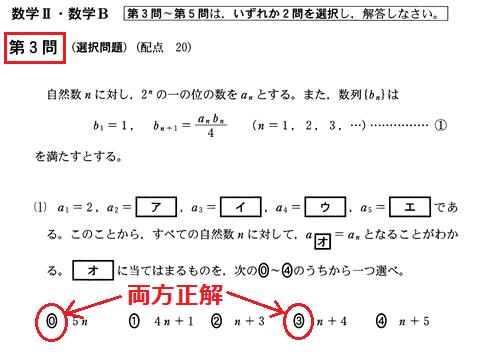 entry-44.jpg