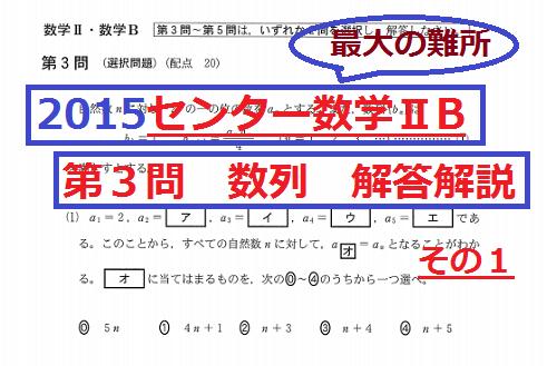 entry-89.jpg