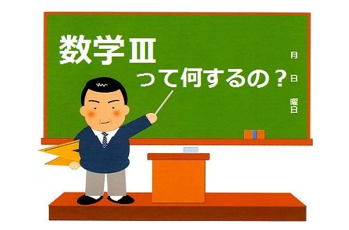 sugaku3.jpg
