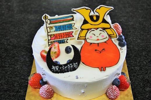 イラストケーキ18cm