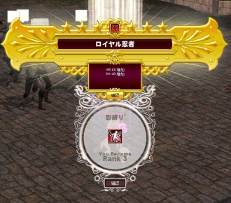 mabinogi_2015_04_08_001.jpg