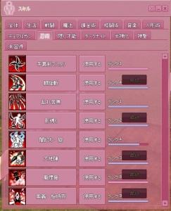 mabinogi_2015_04_13_001.jpg