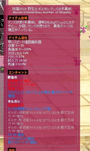 mabinogi_2015_04_29_004.jpg