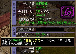 201412.20攻め