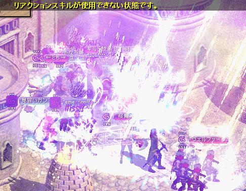 ドームが続く紋章前(12.27
