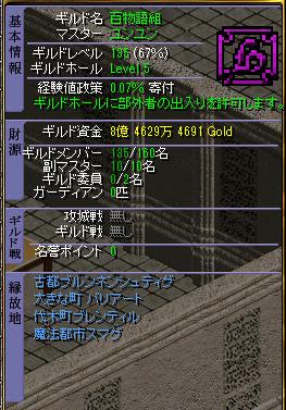 20151.10ランク5