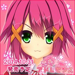 b_icon_006.jpg