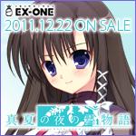 bn_150x150_nozomi.png