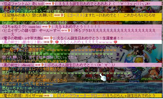 Maple141111_000123.jpg