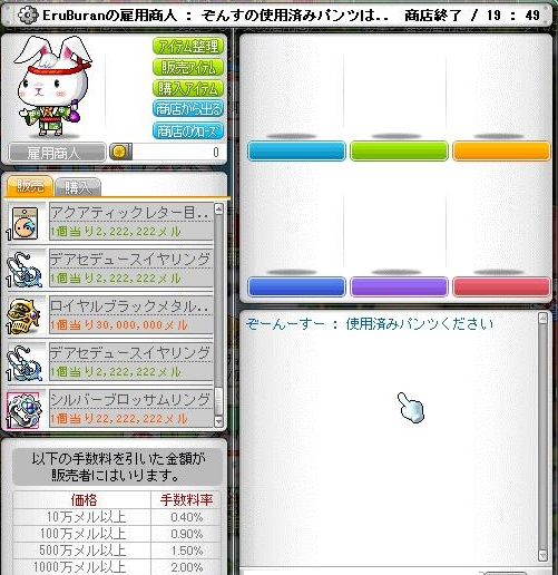 Maple150107_091011.jpg
