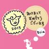 2015sheep