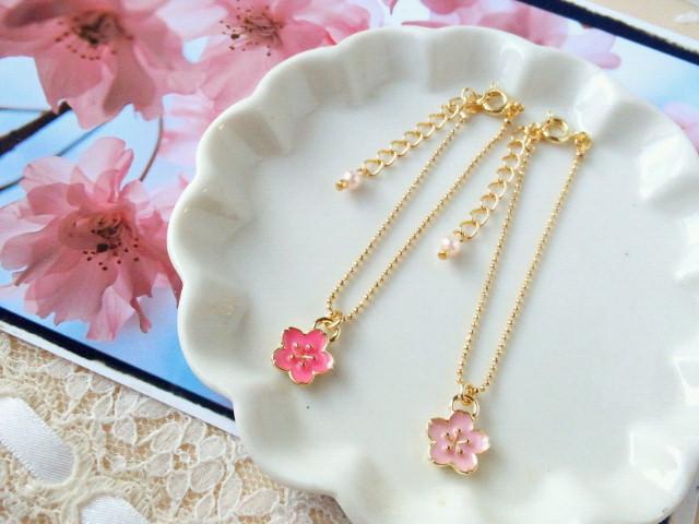 ドール用霞桜のNC1