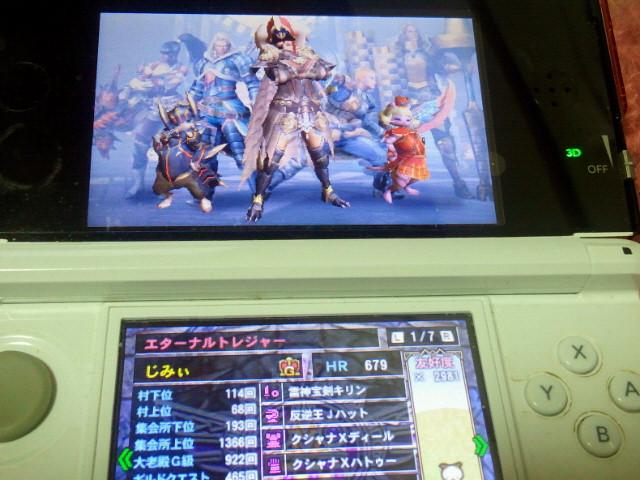 20150321-3DS.jpg