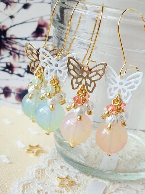 蝶と夢色果実のしゃらんらキドニーピアス4