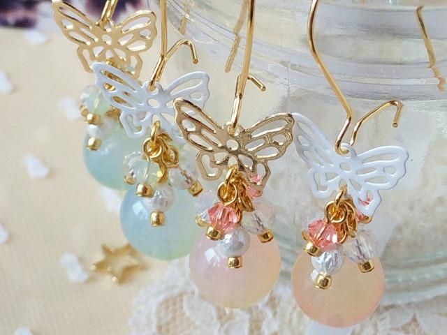 蝶と夢色果実のしゃらんらキドニーピアス5