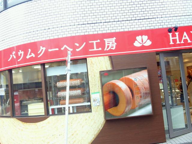 20150425高円寺3