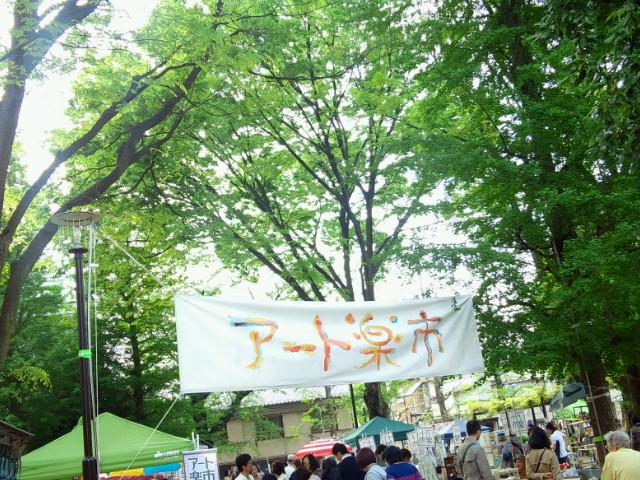 20150425高円寺5