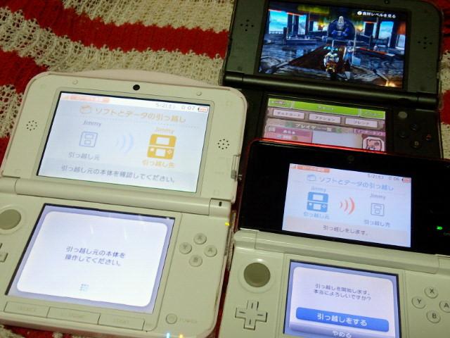 20150501-3DSお引越し