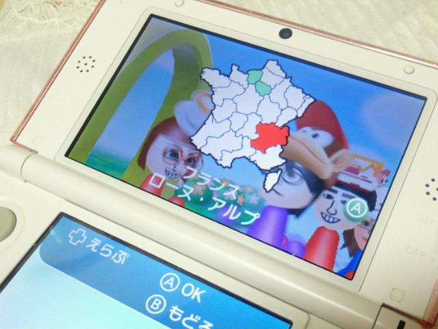 20150630-3DS.jpg
