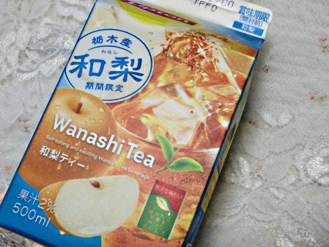 20150710紅茶