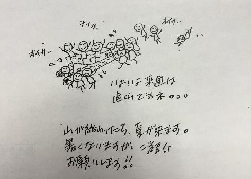 2015 山笠