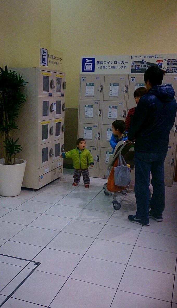 坊や_20141231