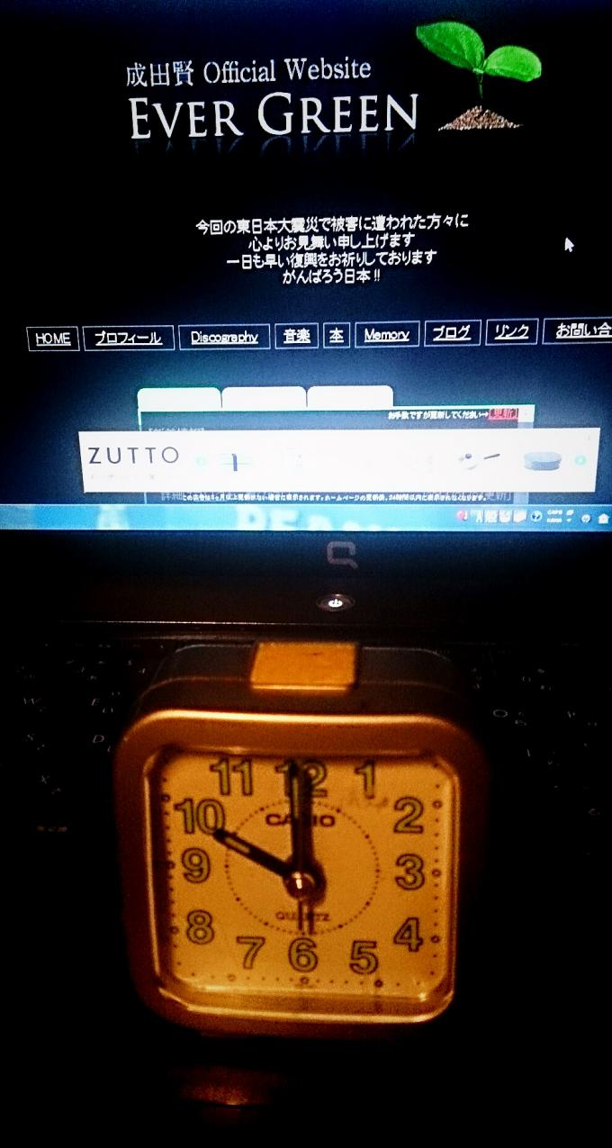 8:00 JUST_20150202