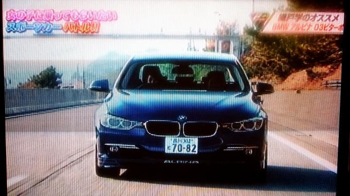 BMW アルピナ D3ビターボ_20150215