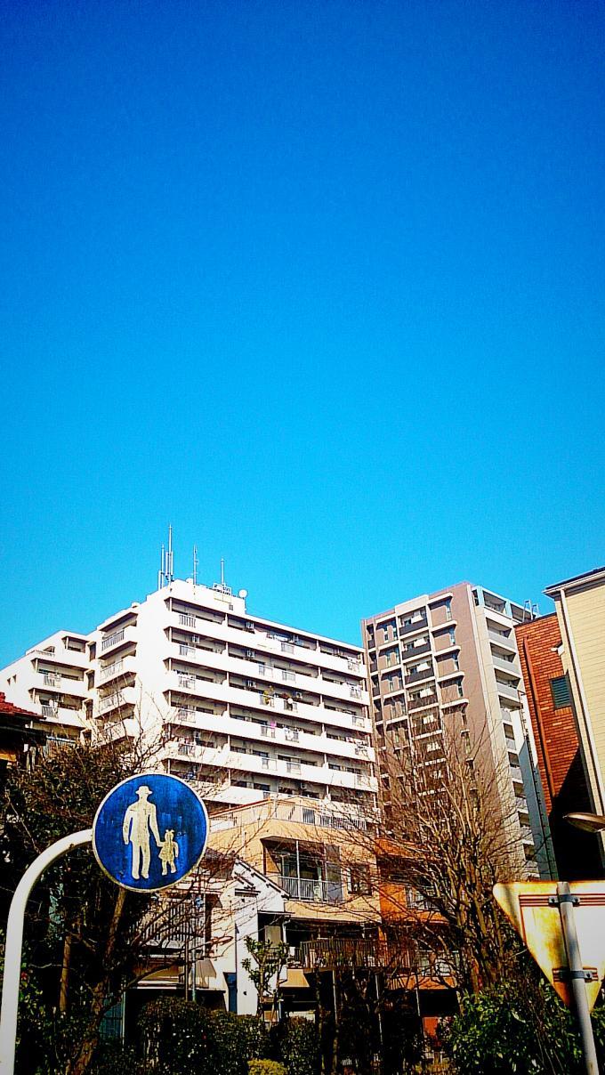 13:41_20150313