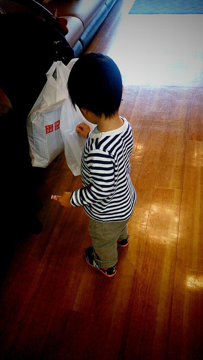 KID_20150330