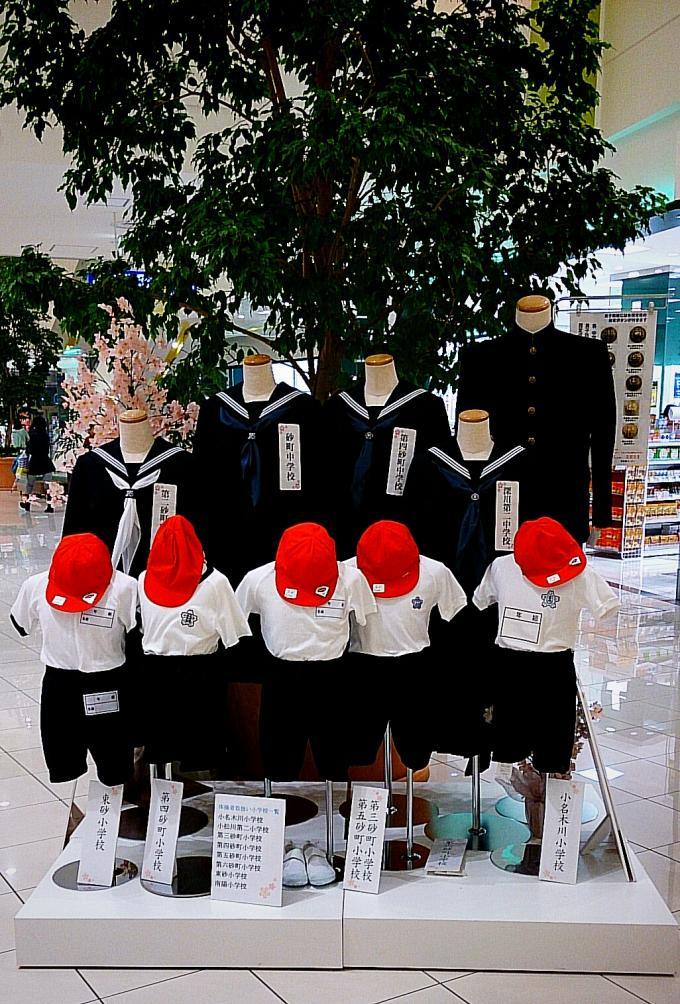制服_20150405