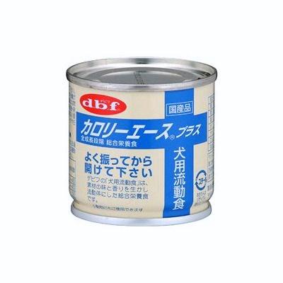 soukai_4970501032649.jpg