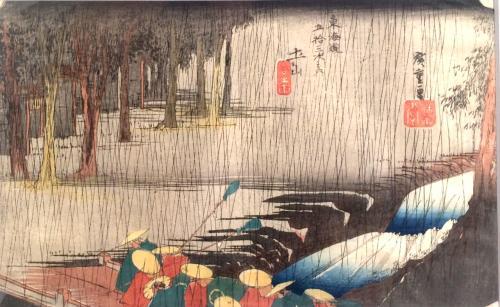 2015浮世絵展3