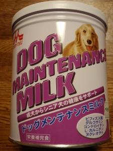 ドックメンテナンスミルク :エクステリア横浜(愛犬と過ごすお庭空間のご相談をお受けしています。)