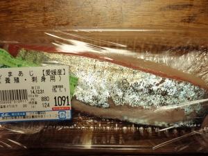 2015お節料理 :エクステリア横浜(神奈川県・東京都の外構工事専門店)