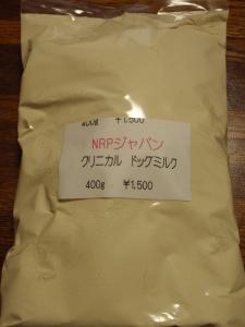 ドックミルク :エクステリア横浜(愛犬と過ごすお庭空間のご相談をお受けしています。)