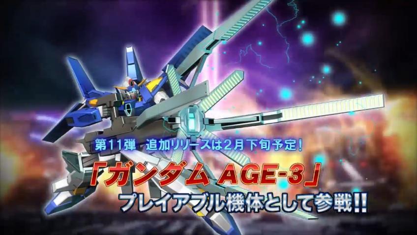 AGE-3PV9.jpg