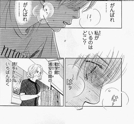 Chihaya_15_126.jpg