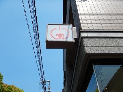DSCN5757.jpg