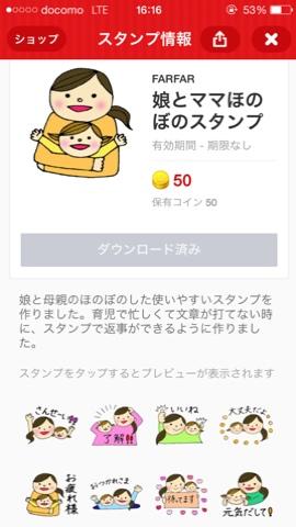 fc2blog_20150315162247af2.jpg