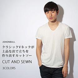 メンズオーガニックコットン半袖Tシャツ1