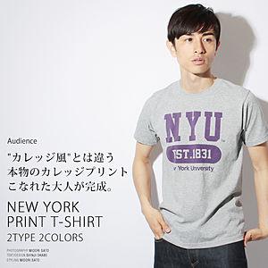 プリントTシャツ 半袖 メンズ 2015