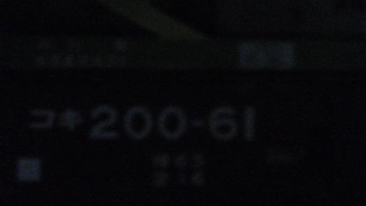 150702宮浦夜 (5)のコピー