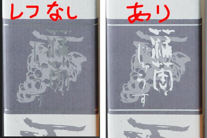 2015_0629_10.jpg