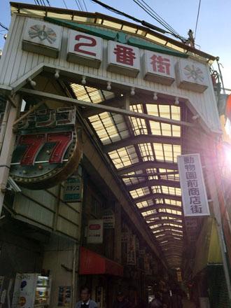 1218商店街