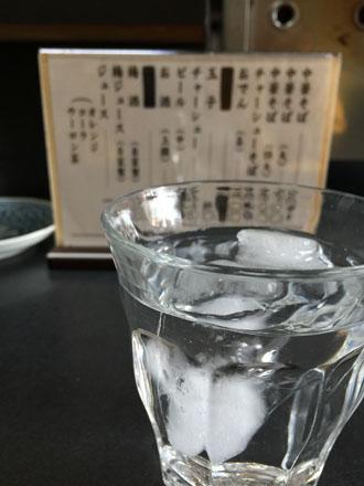 1223水